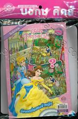 Disney Princess + ชุดของใช้ซินเดอเรลล่าสุดหรู