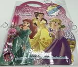 Disney Princess มหัศจรรย์สู่แดนเจ้าหญิง หนังสือล่องหน Magic Book + เซ็ตดินสอและดินสอสี