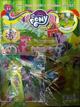 นิตยสาร My Little Pony Special ฉบับที่ 14 สไปค์ เพื่อนรักตัวน้อย