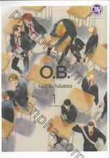 O.B. เล่ม 01 ( 2 เล่มจบ )