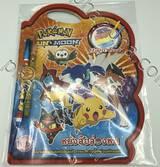 Pokemon SUN&MOON หนังสือล่องหน MAGIC BOOK
