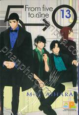 5→9 From five to nine เล่ม 13