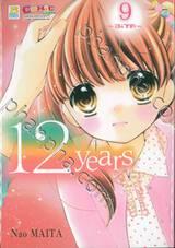 12 Years เล่ม 09 ~อนาคต~