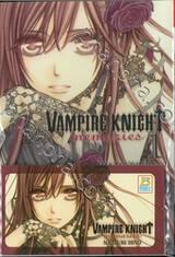 VAMPIRE KNIGHT memories เล่ม 01