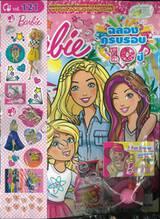 นิตยสาร Barbie Magazine Vol. 121