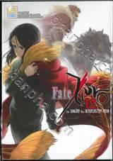 Fate / Zero เล่ม 12