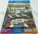 DINOSAUR ผจญภัยสัตว์โลกล้านปี + ไดโนเสาร์ DIY