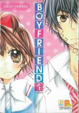 BOYFRIEND เล่ม 01 (3 เล่มจบ)