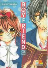 BOYFRIEND เล่ม 02 (3 เล่มจบ)