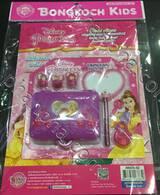 Disney Princess Special เจ้าหญิงแห่งเทพนิยาย + กล่องพร้อมไอเทมเจ้าหญิง