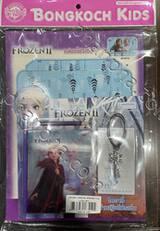 FROZEN II SPECIAL SEEKING Truth + Diary Box