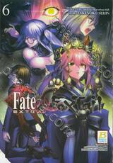 Fate / EXTRA CCC FoxTail เล่ม 06