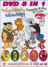 การ์ตูนรวมฮิตแสนสนุก - DVD 5 IN 1 : ชุดพิเศษ Vol. 02
