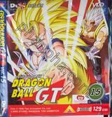 ดราก้อนบอล จีที : Dragonball GT VOLUME 15