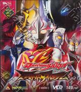 อุลตร้าเมบิอุส ภาคพิเศษ โกสท์รีเบิร์ธ : Ultraman Mebius Side Story : Ghost Rebir