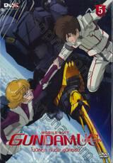 Mobile Suit Gundam Unicorn : โมบิลสูท กันดั้ม ยูนิคอร์น Vol.5