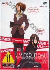 Working!! ปิ๊งรักสาวนักเสิร์ฟ!! Vol.05