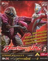 อุลตร้าแมนแม็กซ์ : Ultraman Max SPARK 2