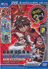 Bakugan Battle Brawlers - New Vestroia - DVD Volume 1