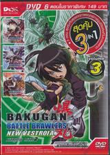 Bakugan Battle Brawlers - New Vestroia - DVD Volume 3
