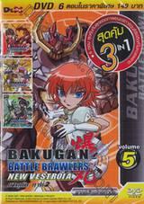 Bakugan Battle Brawlers - New Vestroia - DVD Volume 5