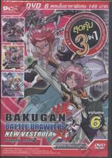 Bakugan Battle Brawlers - New Vestroia - DVD Volume 6