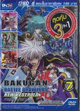 Bakugan Battle Brawlers - New Vestroia - DVD Volume 7