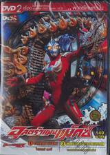 UltramanMAX - Climax Story / Monster Battle Collection