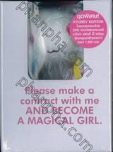 สาวน้อยเวทมนตร์ มาโดกะ Vol.02 + KYUBEY EDITION [ตุ๊กตาสุดน่ารัก] (DVD)