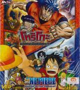 โทริโกะ ยอดคนเปิบพิสดาร & One Piece - วันพีซ ผจญภัยล่าหมวกฟางสุดขอบฟ้า (VCD)