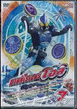มาสค์ไรเดอร์ โอส KAMEN RIDER OOO Vol.07 (DVD)