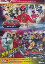ขบวนการเทพสวรรค์ โกเซเจอร์ เดอะมูฟวี่ + ขบวนการเอ็นจิ้น โก-ออนเจอร์ The Movie!! (DVD)