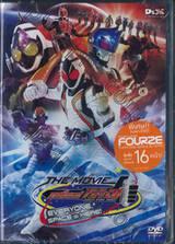 มาสค์ไรเดอร์โฟร์เซ Kamen Rider Fourze - Everyone, Space is Here! - The Movie (DVD)