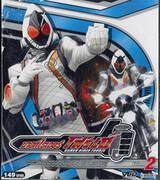 มาสค์ไรเดอร์โฟร์เซ่ Kamen Rider Fourze Vol.02 (VCD)