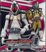 มาสค์ไรเดอร์โฟร์เซ่ Kamen Rider Fourze Vol.03 (VCD)
