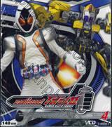 มาสค์ไรเดอร์โฟร์เซ่ Kamen Rider Fourze Vol.04 (VCD)