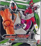 มาสค์ไรเดอร์โฟร์เซ่ Kamen Rider Fourze Vol.05 (VCD)