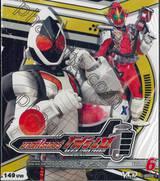 มาสค์ไรเดอร์โฟร์เซ่ Kamen Rider Fourze Vol.06 (VCD)
