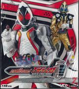 มาสค์ไรเดอร์โฟร์เซ่ Kamen Rider Fourze Vol.07 (VCD)