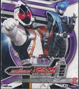 มาสค์ไรเดอร์โฟร์เซ่ Kamen Rider Fourze Vol.08 (VCD)