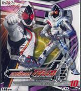 มาสค์ไรเดอร์โฟร์เซ่ Kamen Rider Fourze Vol.10 (VCD)