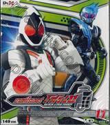 มาสค์ไรเดอร์โฟร์เซ่ Kamen Rider Fourze Vol.11 (VCD)