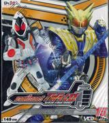 มาสค์ไรเดอร์โฟร์เซ่ Kamen Rider Fourze Vol.15 (VCD)