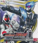 มาสค์ไรเดอร์โฟร์เซ่ Kamen Rider Fourze Vol.19 (VCD)