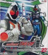 มาสค์ไรเดอร์โฟร์เซ่ Kamen Rider Fourze Vol.22 (VCD)