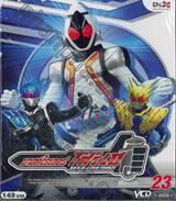 มาสค์ไรเดอร์โฟร์เซ่ Kamen Rider Fourze Vol.23 (VCD)