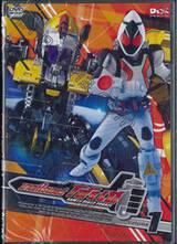 มาสค์ไรเดอร์โฟร์เซ่ Kamen Rider Fourze Vol.01 (DVD)