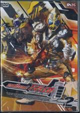มาสค์ไรเดอร์โฟร์เซ่ Kamen Rider Fourze Vol.02 (DVD)