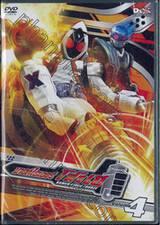 มาสค์ไรเดอร์โฟร์เซ่ Kamen Rider Fourze Vol.04 (DVD)