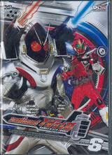 มาสค์ไรเดอร์โฟร์เซ่ Kamen Rider Fourze Vol.06 (DVD)